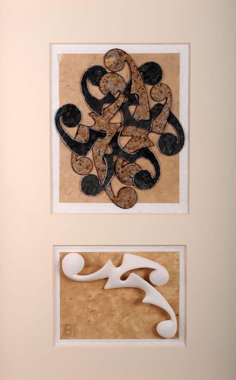 Sagomato - Bound III, 2007 - Collage carte a mano ed elemento plastico, cm 70x50